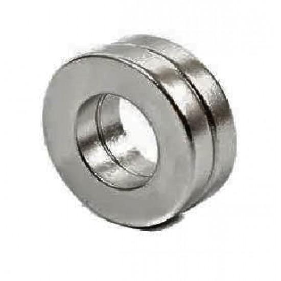 Neodímium gyűrű mágnes,  12mm x 7,5mm x 3mm, N48