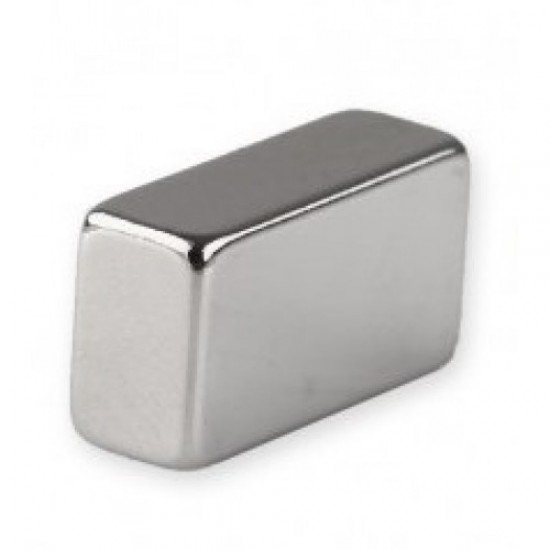 Neodímium hasáb mágnes,  7,5mm x 5mm x 15mm, N48